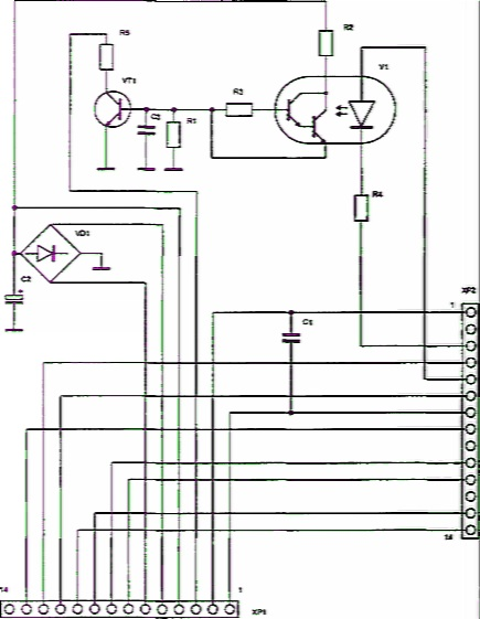 Электроника Сп-23 Зил Инструкция - фото 6