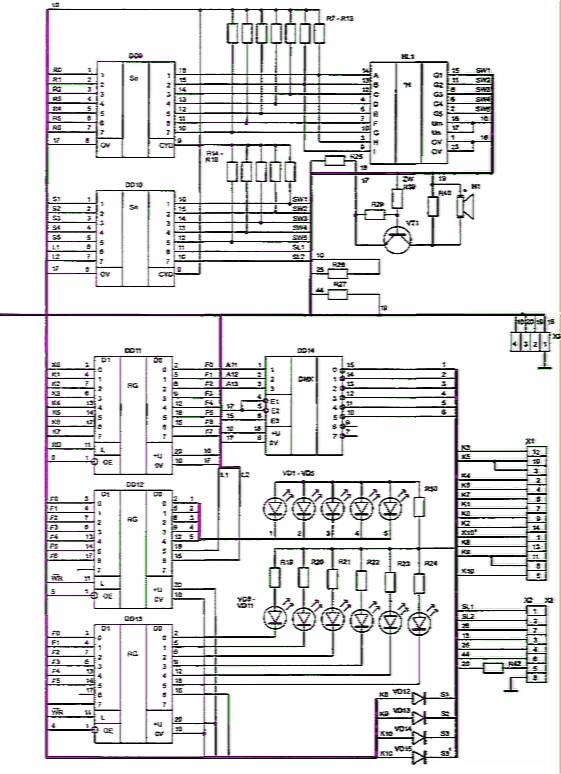 Схема электрическая принципиальная хаммер н1.