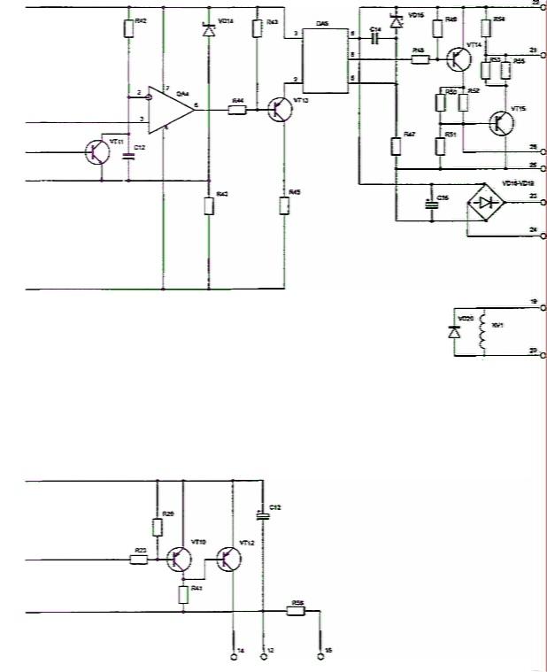 Позиционное обозначение.  Микросхема К561ИР2.